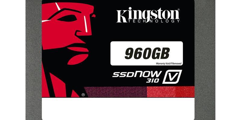 Kingston'dan dünyayı depolayacak SSD!