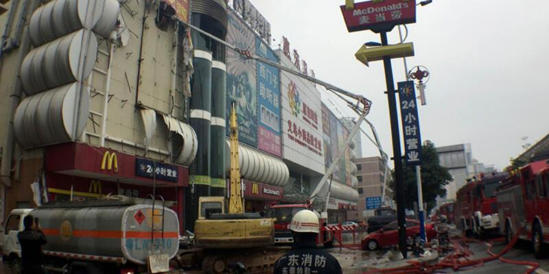 Çin'de alışveriş merkezinde yangın: 17 ölü
