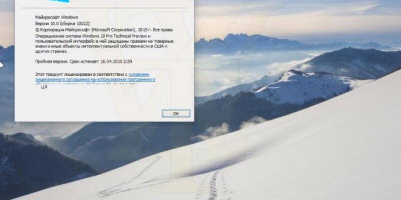 Windows 10'dan yeni sızıntı