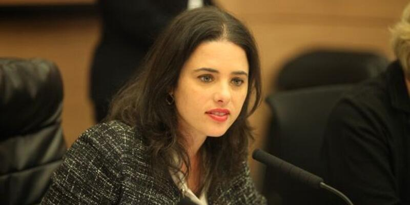 İsrail Adalet Bakanlığı'na tartışmalı isim atandı