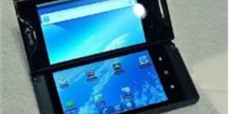 Samsung'un çılgın projesi