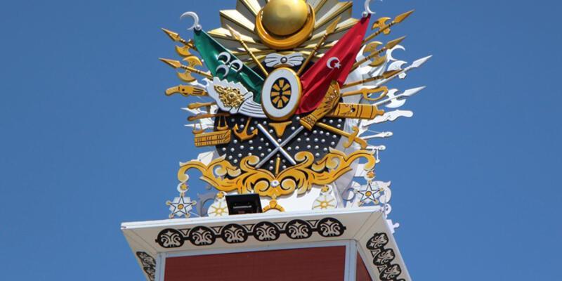 Baz istasyonuna Osmanlı arması