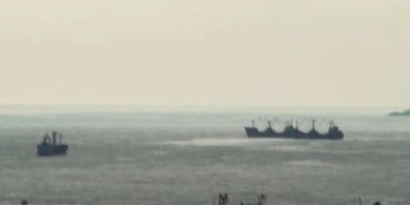 İstanbul açıklarında iki gemi çarpıştı