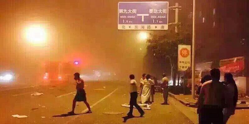 Çin'de büyük patlama: 300 yaralı...