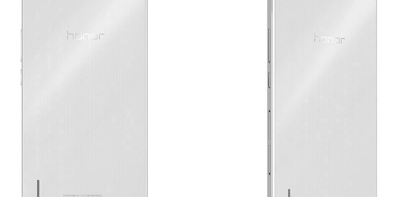 Huawei Honor 7i tanıtıldı!