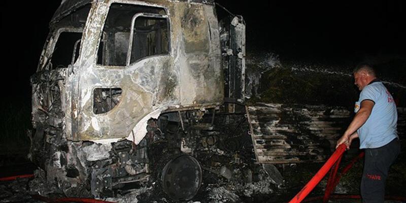 Iğdır'da PKK'lılar TIR yaktı