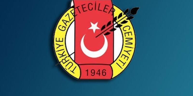 TGC'den İpek Medya Grubu'na yönelik operasyonla ilgili açıklama