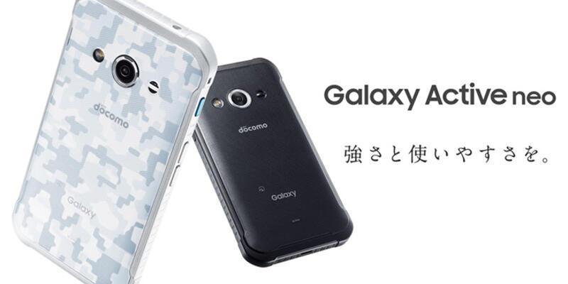 Samsung Galaxy Active Neo ortaya çıktı