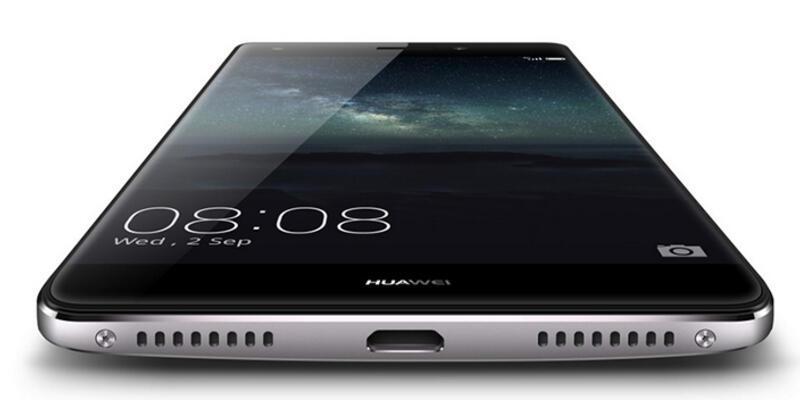 Huawei'den dev yatırım!