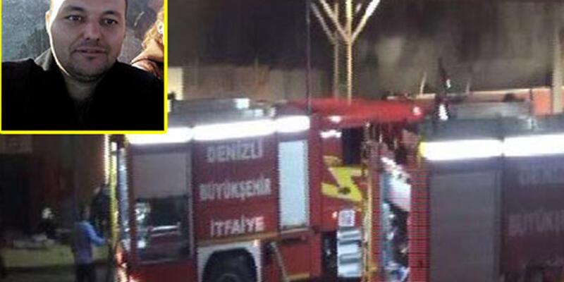 Denizli'de fabrika yangınında 1 kişi öldü