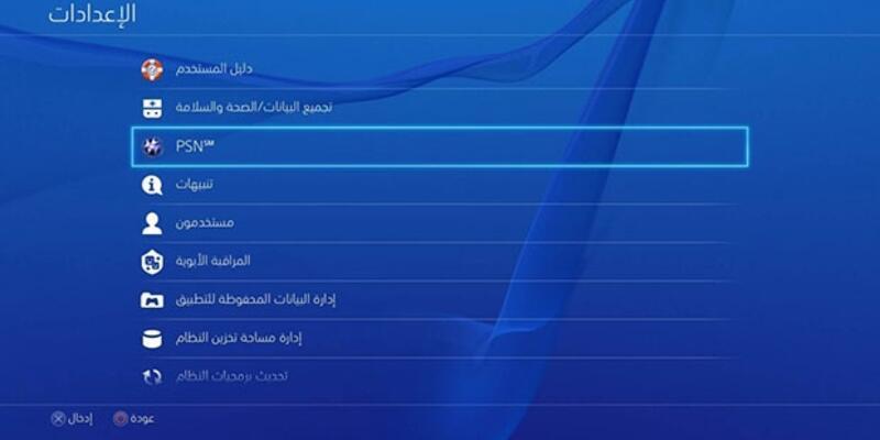 Paris saldırısı PlayStation 4'le mi planlandı?