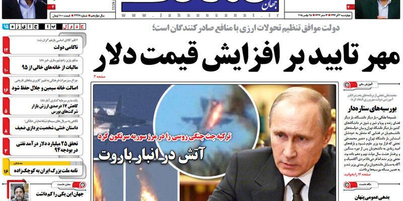 İran'dan düşürülen Rus uçağı hakkında açıklama