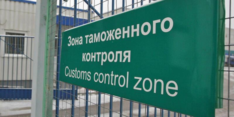 Rusya gümrük kapılarında zorluk çıkarıyor