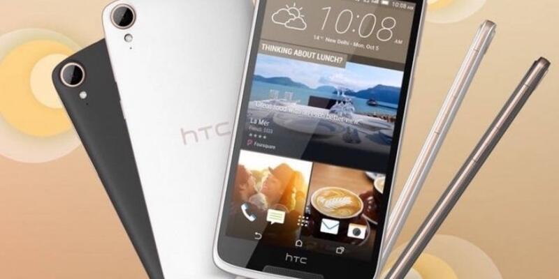 Çift SIM kartlı HTC Desire 828