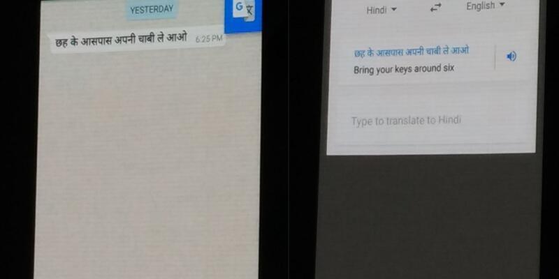 Tap to Translate özelliği görüldü
