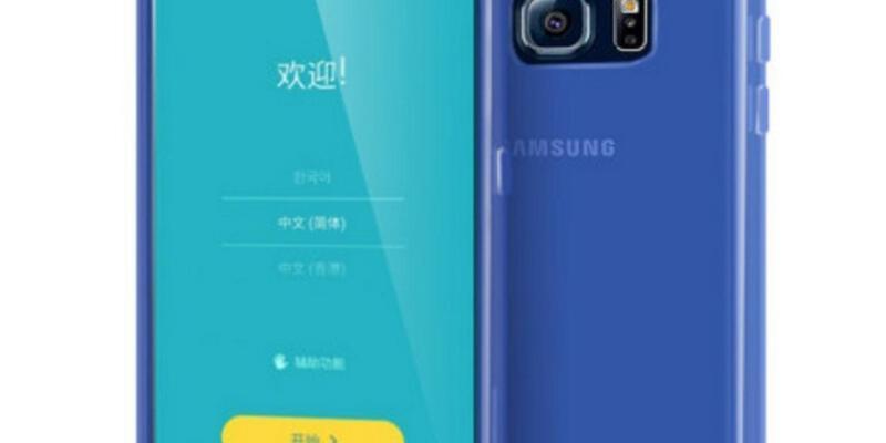 Galaxy S7 deşifre edildi