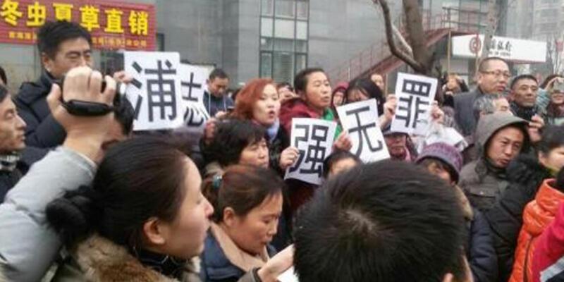 Çin'de insan hakları savunucularına mahkumiyet