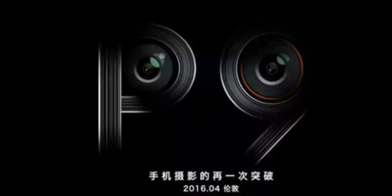 Huawei P9'a çift kamera teknolojisi