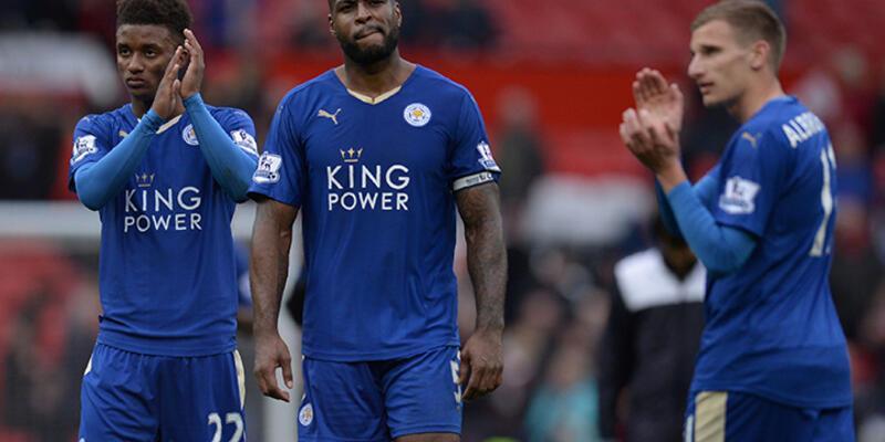 'Leicester City seneye ilk 4'e giremez'