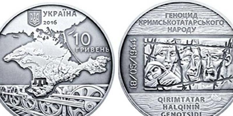 Ukrayna tarihi olayın anısına para bastırıyor