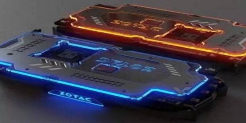 Oyunculara özel ekran kartı