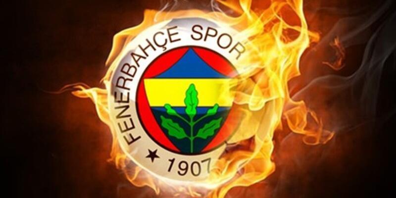 Fenerbahçe'den bir açıklama daha: Bu rezilliği yaşatanlar...