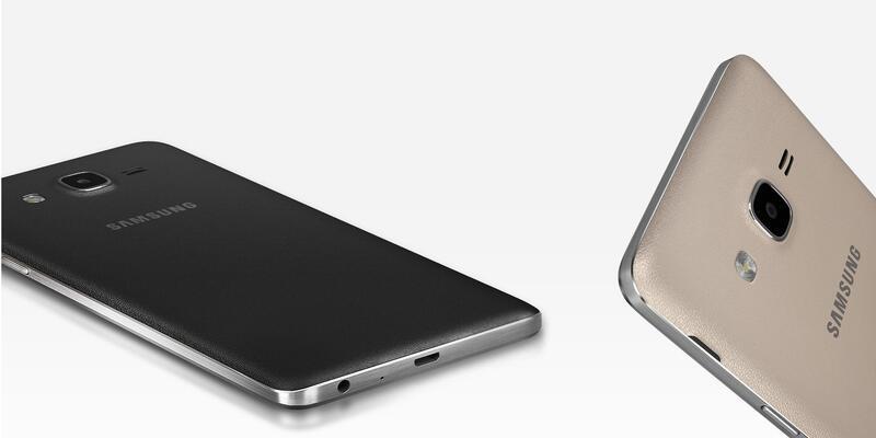 Samsung Galaxy On7'nin özellikleri