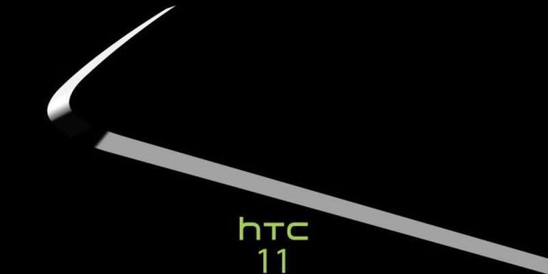 HTC, kavisli ekran tercihinde bulunabilir