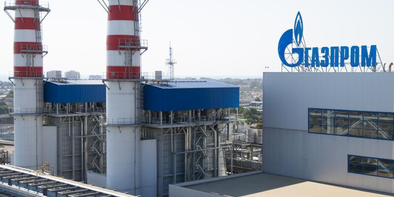 Gazprom: Doğalgaz üretimi azalacak