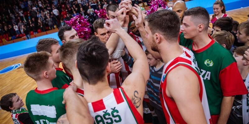 FIBA Erkekler Avrupa Kupası'nda 2. tur grupları belli oldu