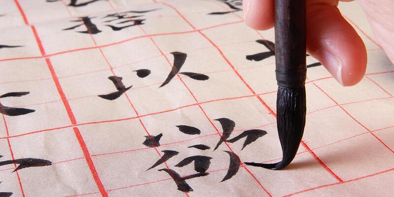 """İş adamlarından """"Çince"""" ders talebi"""