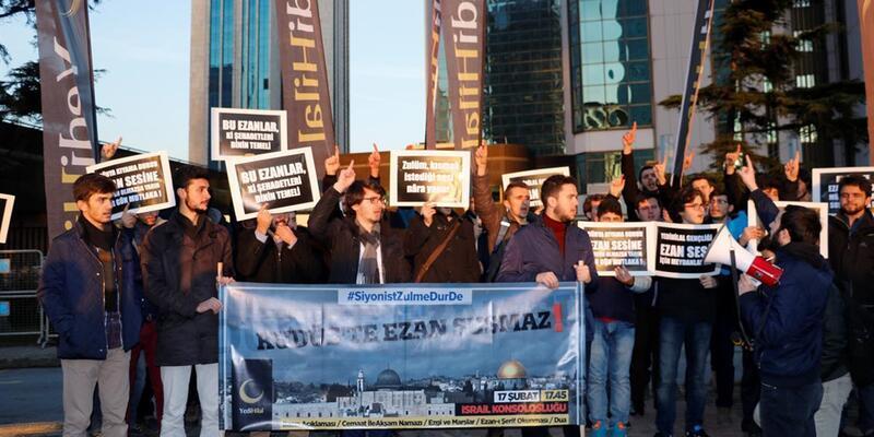 """İsrail'in """"ezan yasağı"""" yasa tasarısı protesto edildi"""