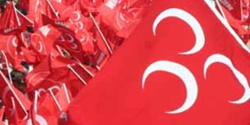 MHP'de 300 kişiden Akşener istifası