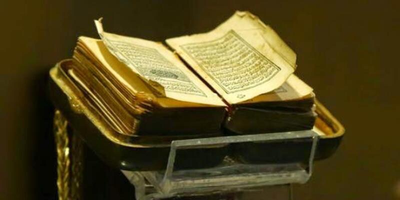Yunus Suresi Türkçe, Arapça Okunuşu Ve Anlamı: Yunus Duası Faziletleri Ve Faydaları (Tefsir Ve Diyanet Meali Dinle)
