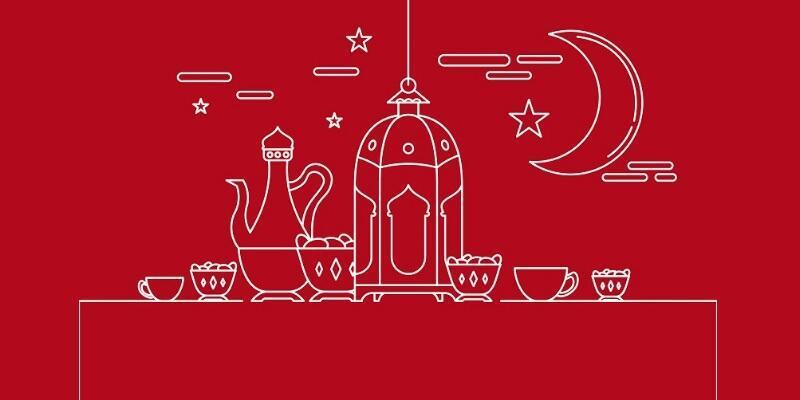 Ramazan ne zaman? 2020 Diyanet Takvimi: Ramazan Başlangıcı