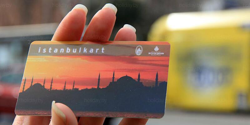 İstanbul kart HES kodu eşleştirme (tanımlama) nasıl yapılır? Eşleştirme zorunlu mu?