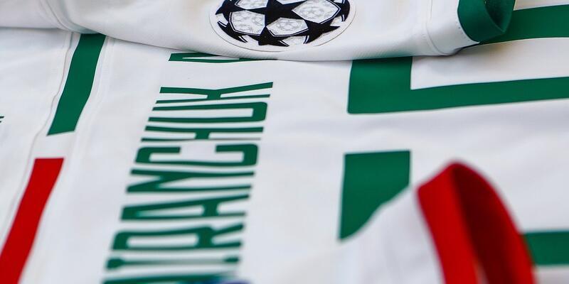 Lokomotiv Moskova dördüncü kez Şampiyonlar Ligi'nde