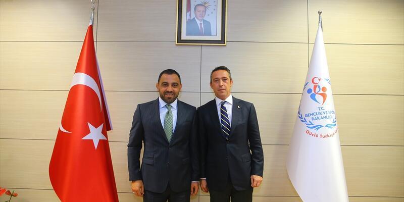 Ali Koç, Hamza Yerlikaya'yı ziyaret etti