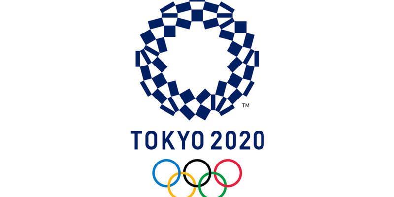 Tokyo 2020'de sığınmacılar da yarışabilecek