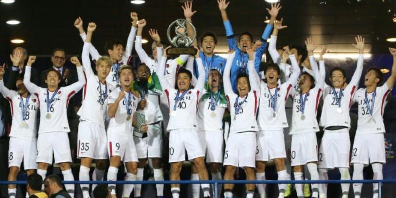 Asya Şampiyonlar Ligi'ni Kashima Antlers kazandı