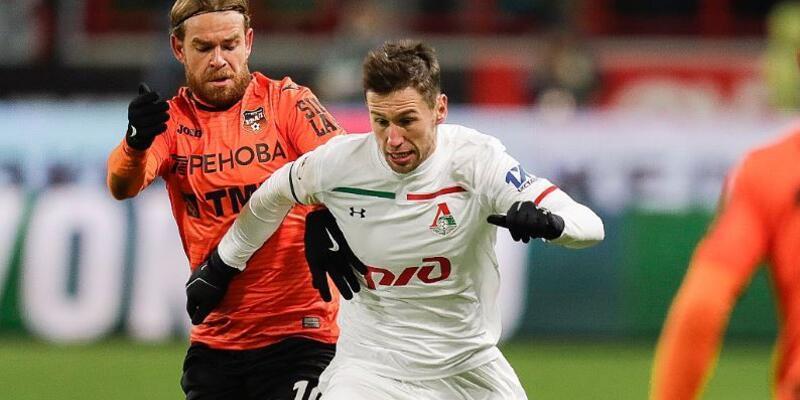 Lokomotiv Moskova evinde yıkıldı: 1-2