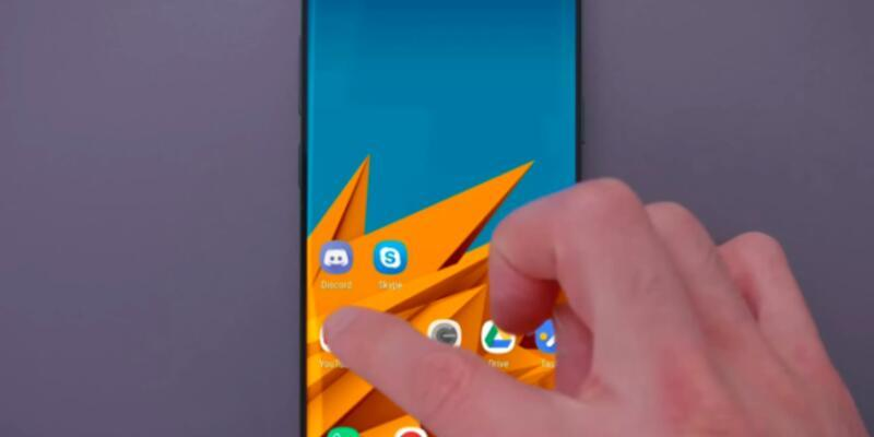 Infinity-O tasarımı ve çift ekranlı telefonlar