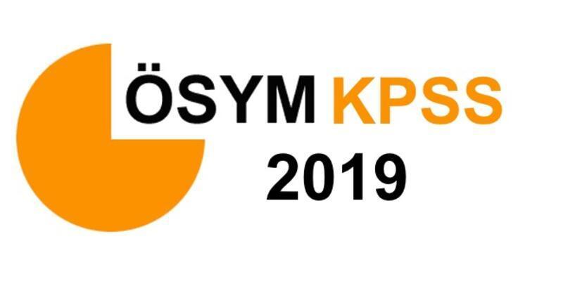 KPSS sonuçları ÖSYM sonuç sorgulama sayfasında erişime açıldı