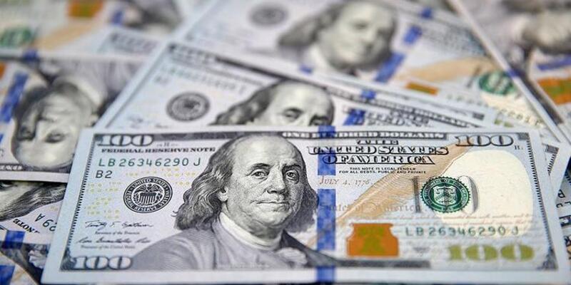 TCMBdöviz depo ihalesinde teklif 1 milyar 905 milyon dolar