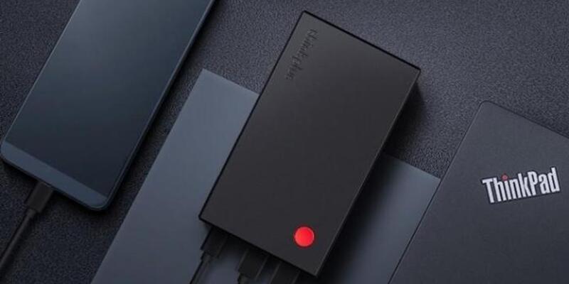 Lenovo Powerbank özellikleri ile dikkat çekiyor