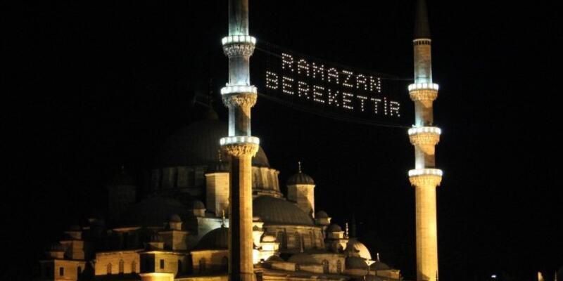 2020 Ramazan başlangıcı ne zaman? Ramazan ayı hangi tarihte başlayacak?