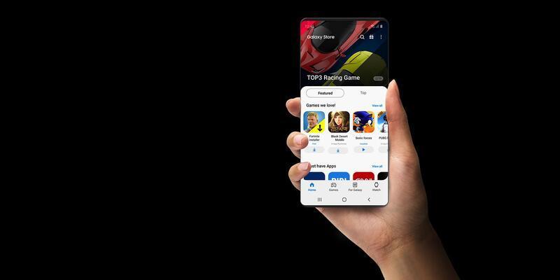 Galaxy sahipleri Play Store'a bağımlı değiller