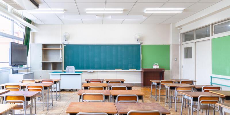 Okullar ne zaman açılıyor, corona virüsü tatili kaç gün sürecek?