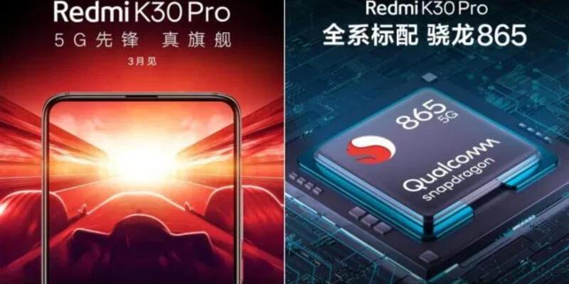 Redmi K30 Pro'nun AnTuTu puanı açıklandı