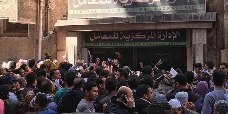 Mısır'da koronavirüs nedeniyle kısmi sokağa çıkma yasağı